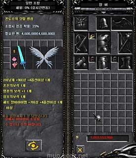 Создание крыльев 3го класса и Mantle of Lord Wings3_1